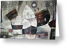 Os1957bo007 Abstract Landscape Of Potosi Bolivia 22 X 30.6 Greeting Card