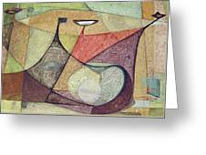 Os1960ar001ba Abstract Design 16.75x11.5 Greeting Card
