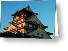 Osaka Castle Near Twilight Greeting Card