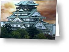 Osaka Castle Still Rules Japan Greeting Card