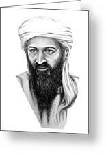 Osama Bin Laden Greeting Card