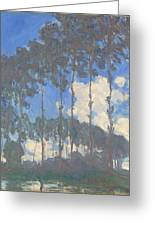 Oscar Monet   Poplars On The Epte Greeting Card