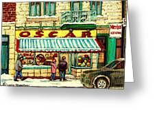Oscar 's Candy Store Montreal Greeting Card