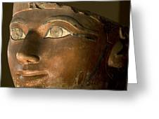 Osiris Statue Face Of Hatshepsut Greeting Card