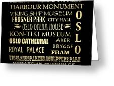 Oslo Famous Landmarks Greeting Card