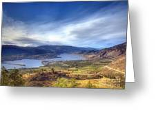 Osoyoos Lake Greeting Card