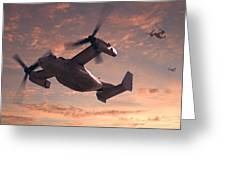 Ospreys In Flight Greeting Card