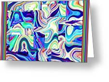 Otak Sakit Mental 2001-2005 Greeting Card