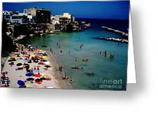 Otranto Puglia Italia Greeting Card