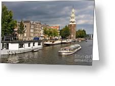 Oudeschans And Montelbaanstoren. Amsterdam. Netheralnds. Europe Greeting Card