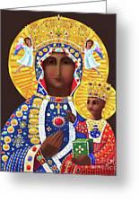 Our Lady Of Czestochowa - Mmcze Greeting Card