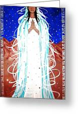 Our Lady Of Lucid Dreams Greeting Card