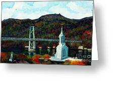 Our Lady Of Mt Carmel Church Steeple - Poughkeepsie Ny Greeting Card