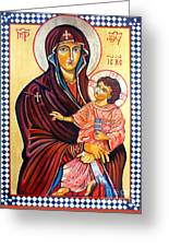 Our Lady Of The Snows  Greeting Card