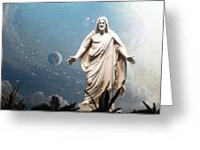 Our Savior And Our Creator Greeting Card