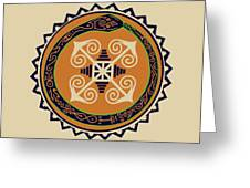 Ouroboros With Devine Fire Wheel Greeting Card