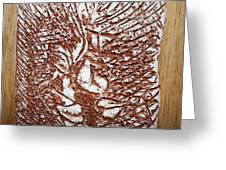 Ours - Tile Greeting Card