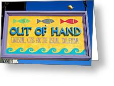 Out Of Hand Shop Sign Greeting Card