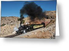 Out Of The Tunnel Greeting Card