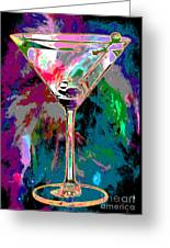 Out Of This World Martini Greeting Card