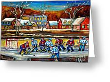 Outdoor Hockey Rink Greeting Card