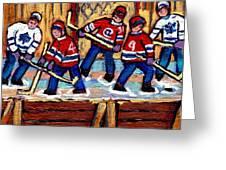 Pointe St Charles Hockey Rink Painting Leafs Vs Habs Quebec Winter Scene Hockey Art Carole Spandau Greeting Card