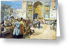 Outdoor Market Greeting Card