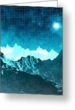 Outer Space Mountains Greeting Card
