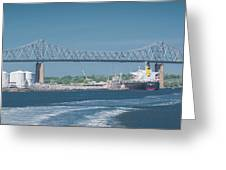 Outerbridge Crossing Greeting Card