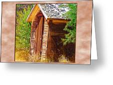 Outhouse 1 Greeting Card