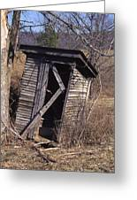 Outhouse3 Greeting Card