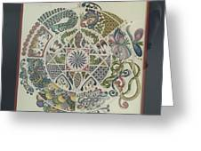 Outside The Mandala Greeting Card