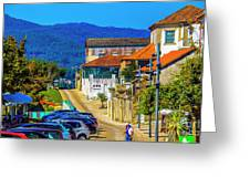 Outskirts Of Valenca Greeting Card