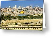 Over Jerusalem Greeting Card