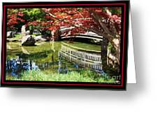 Over Springtime Pond Greeting Card