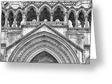 Over The Entrance To The Royal Courts  Greeting Card