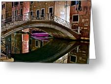 Over The River And Through The Buildings Greeting Card