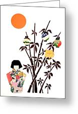 Owl In Bamboo By Mary Ellen Palmeri Greeting Card