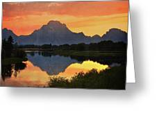 Oxbow Sunset 13 Greeting Card