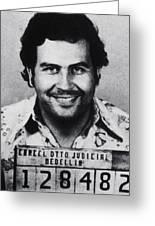 Pablo Escobar Mug Shot 1991 Vertical Greeting Card