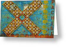 Pachisi  Greeting Card