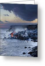 Pacific Lava Flow Greeting Card