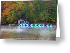 Paddle Boats On The Lake Greeting Card