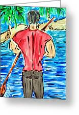 Paddle In Paradise Greeting Card