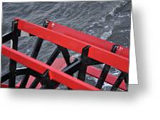 Paddle Wheel Queen Greeting Card