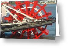 Paddlewheel At Rest Greeting Card