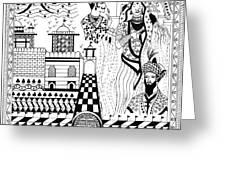 Padmini Greeting Card