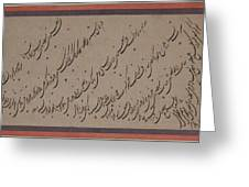 Page Of Calligraphy Greeting Card