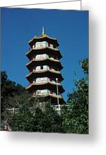 Pagoda In Taiwan Greeting Card