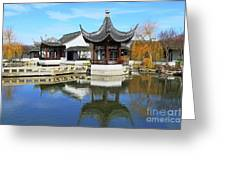 Pagoda In The Pool Greeting Card